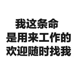 微信图片_20210430153803.jpg