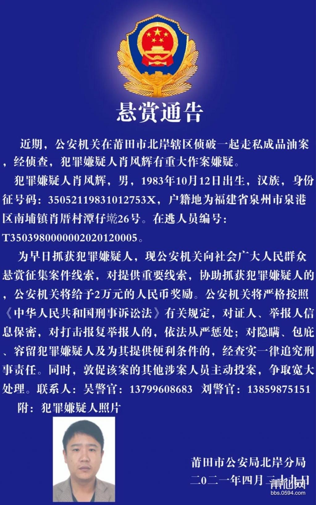 微信图片_20210501085849.jpg