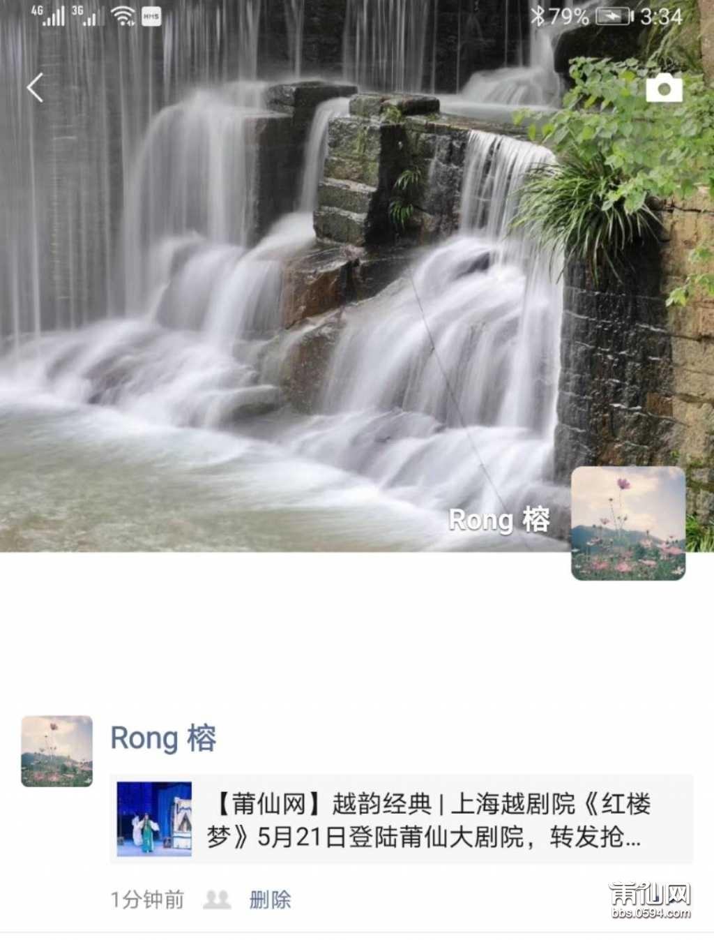 wechat_upload1620805437609b873d08610