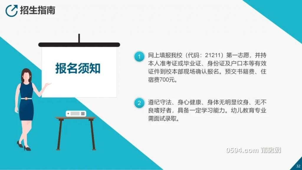 微信图片_20210720114716.jpg