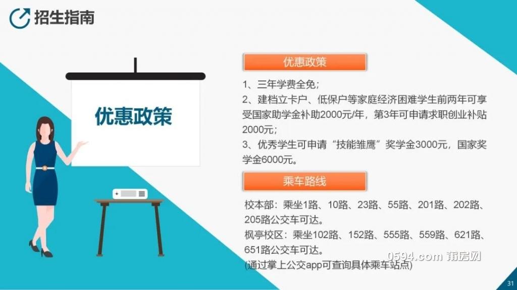 微信图片_20210720114710.jpg