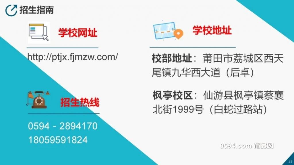 微信图片_20210720114723.jpg