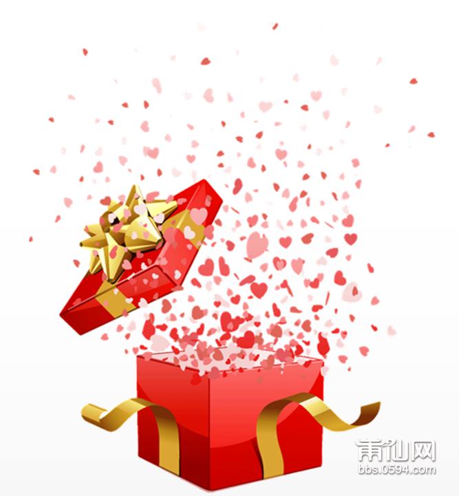 打开的礼物盒子.png