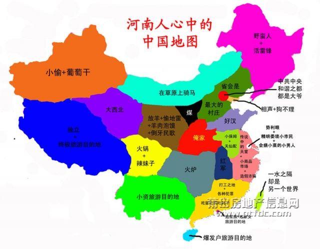 中国各地美食_中国各地人口