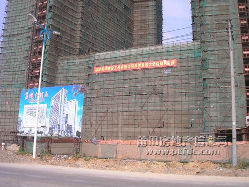 荔城大酒店封顶了.JPG