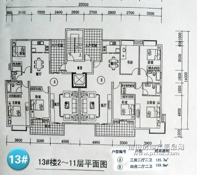 13#2-11F平面图.jpg