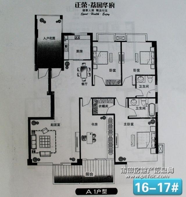16-17#A1-.jpg
