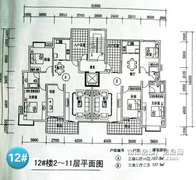 12#2-11F平面图.jpg