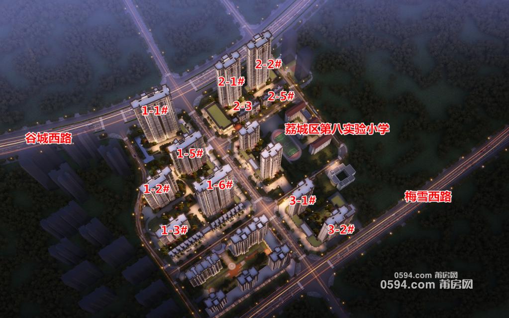滨海南城府营销中心8.8开放